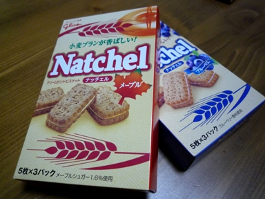 ナッチェル1.JPG